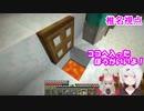 椎名唯華「りりむ!ココへ入ったほうがいいよ?」→りりむ「うわぁぁぁ!助けてぇ!」