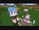 【Minecraft】メイドの村とオッサン工業 ~果ては宇宙へ  Part16