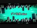 【V4-Flower】 ダメ社員Idiot 【オリジナル】