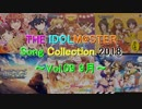 THE IDOLM@STER Song Collection 2018 ~Vol.09 9月~