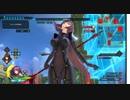 Fate EXTELLA LINK リョナ 技が通じず敗北するスカサハ