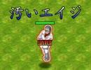 《実況》 アルルゥとあそぼ!! Part23