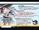 【2018/11/26放送】機材トラブル放送【イヤホン必須】