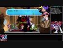 【RTA】Shantae Half-Genie Hero 本編 真エンド 1:32:47 part3/4【ゆっくり解説】