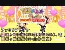 【ニコカラHD】Twin☆くるっ★テール(M@STER VERSION)【Off Vocal】『デレステ』