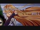 【skyrim】スカイリムの大地をアルトマーが行くpart54【ゆっくり実況】