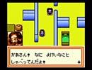 【実況】黒野のメダロット2 part23