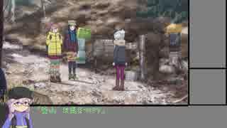 【結月ゆかり】ポケモンGO 鳳凰三山1泊縦