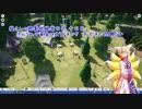 【ゆっくり実況】狐さんの遊園地経営日誌 十日目【Planet Coaster 】