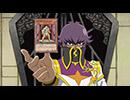 第11位:遊☆戯☆王VRAINS 080 thumbnail