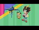 ポチっと発明 ピカちんキット 第49話「超決戦!ピカちんドローン‼」