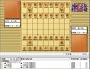 気になる棋譜を見よう1470(藤井九段 対 中村九段)