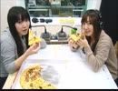 良子と佳奈のアマガミ カミングスウィート! #085