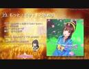 【楽曲試聴】「もっと!モット!ときめき」(歌:ときめきアイドル project)