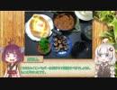 第50位:ご注文は郷土料理ですか??01 ジョージア料理 thumbnail