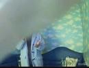 【うたスキ動画】泡と魔女/おいしくるメロンパン を歌ってみた【ぽむっち】