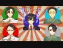 第61位:【我々だMAD】閣議は踊るⅡ【手描き実況】 thumbnail