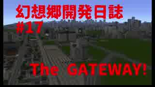 【A9V5】幻想郷開発日誌第拾七話「The GATEWAY!」