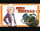 【ぼいちぇび実況】ぽんこつたちのSplatoon2!そのいち!