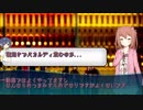 【ボイ酒ロイド劇場】ボイスドランカーささら-あとがきさん