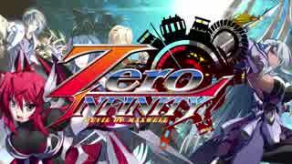 """【実況】刮目せよ、""""永久機関""""は此処に在る―『Zero Infinity -Devil of Maxwell-』 第1話"""