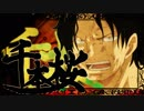 第92位:千本敗北者【敗北者×千本桜】 thumbnail