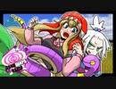 【ポケモンUSM】毒系女子毒電波RADIO VSアラカルト編【毒統一】