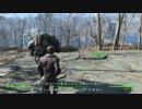 [Fallout4]かにばるパパPart.17[字幕プレイ]