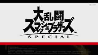【実況】スマッシュブラザーズSP 初見プレイ