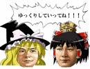 【三国志Ⅸ】101匹阿斗ちゃん 七匹目「帰ってきた鶏マン」 thumbnail