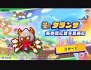 【スターアライズ実況】ピンクの勇者と星の危機!!【part38】