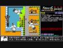【RTA】天地を喰らう2完全版9時間28分26秒 part10/?