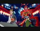 【Fate/MMD】陳宮と呂布でゴーゴー幽霊船【MMDモデル配布あり】