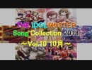 THE IDOLM@STER Song Collection 2018 ~Vol.10 10月~
