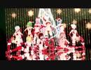 【MMD】威風堂々(クリスマスバージョン)
