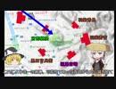 第49位:【ninja400】手柄は脚に在り!~山陰大返し編 後編~【紲星あかり】 thumbnail