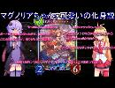 【戦場の歌姫】ゆかりさんの休日【シャドウバース実況69】