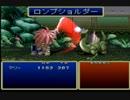 【PS1】TOD 術技変更 サブキャラ