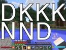 【Minecraft実況】メイドさんと魔法の楽園【メル667】part27