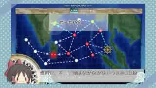 【ゆっくり解説】ゆっくりリランカ回収のススメ【艦これ】