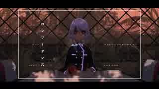 【船音ユナ-Natural-】ロンリーダンス【UTAUcover/音源配布】