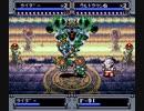【TAP】ザ・グレイトバトルII ラストファイターツイン 2プレイヤー