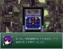 【VIPRPG】 もしも転生したら死の支配者 thumbnail