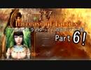 【Civilization4】クレオパトラとゆっくりの出エジプト記【IoT】6