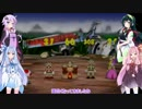 琴葉茜が他人を蹴落としてスーパースターを目指すマリオパーティ2 Part18