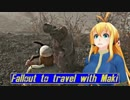 [FO76] マキと旅するFallout76 Part 06 [VOICEROID]