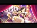 少女☆歌劇レビュースタァライト Re LIVE ランプの魔神 天堂真矢、絆エピソード