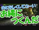 【MHXX】とある企業の狩猟生活 11日目【実況】