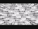 第55位:ヘラジカ様の可愛い!!YO-KAI Disco!!