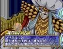 目指すは王道!『ポポロクロイス物語』を初見実況プレイPart34